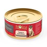 Molina консервы для кошек тунец с цыпленком в желе