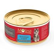 Molina консервы для кошек цыпленок с крабами в желе