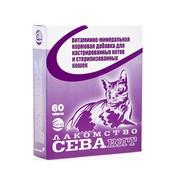 СеваВит витаминно-минеральная кормовая добавка для кастрированных котов и стерилизованных кошек