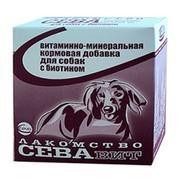 СеваВит витаминно-минеральная кормовая добавка для собак с биотином