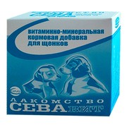 СеваВит витаминно-минеральная кормовая добавка для щенков