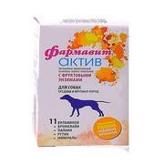 Фармавит Актив Витамины для собак средних и крупных пород