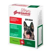 Фармавит Nео Витаминно-минеральный Комплекс для Собак 9 витаминов