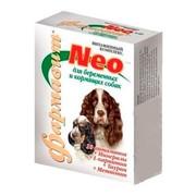 Фармавит Nео Витаминно-минеральный Комплекс для Беременных и Кормящих собак(90 таблеток)