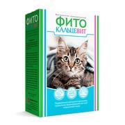 Фитокальцевит для кошек