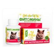 Фитомины для котов кастрированных