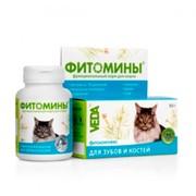 Фитомины для кошек для костей