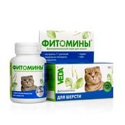 Фитомины для кошек для шерсти