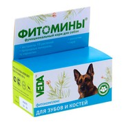 Фитомины для собак для костей