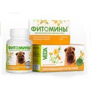 Фитомины для собак от аллергии