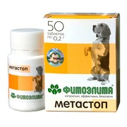 Veda Фитоэлита Метастоп для собак и кошек, 50 таблеток