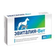 Эвиталия-Вет, кормовая добавка для нормализации микрофлоры кишечника