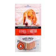 DeliPet лакомство для собак сэндвич с хлорофиллом