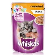 Whiskas консервы для котят желе с индейкой