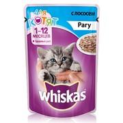 Whiskas консервы для котят рагу с лососем