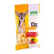 TiTBiT Cheeser Dog, сырные шарики  со вкусом говядины