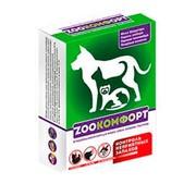 ZOOКомфорт функциональный корм для контроля запахов у кошек, собак, хорьков и грызунов