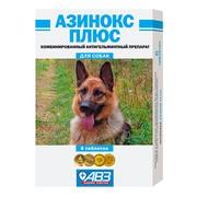 АВЗ Азинокс Плюс антигельминтик для собак 6 таблеток