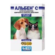 АВЗ Альбен С антигельминтик для собак и кошек 6 таблеток
