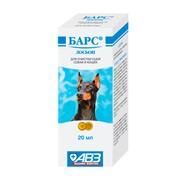 АВЗ Барс лосьон для чистки ушей кошек и собак 20мл
