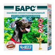 АВЗ Барс ошейник для собак крупных пород инсектоакарицидный на фипрониле 80см