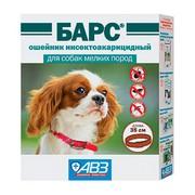 АВЗ Барс ошейник для собак мелких пород инсектоакарицидный на фипрониле 35см