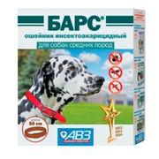 АВЗ Барс ошейник для собак средних пород инсектоакарицидный на фипрониле