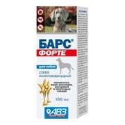 АВЗ Барс форте спрей для собак инсектоакарицидный на фипрониле 100мл