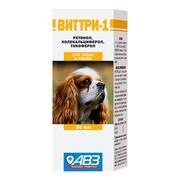 АВЗ Виттри раствор витаминов А,D,E 20мл