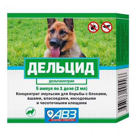 АВЗ Дельцид средство от блох для собак и кошек 5 апмул по 2мл