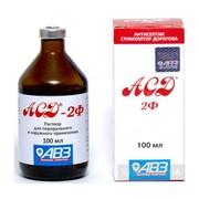 АСД 2Ф (Антисептик Дорогова)