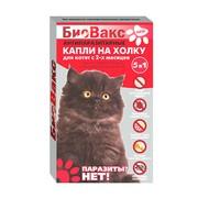 БиоВакс капли на холку для котят антипаразитарные 2 пипетки