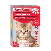 БиоВакс ошейник против блох для котят антипаразитарный 25см