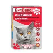 БиоВакс ошейник против блох для кошек антипаразитарный 35см
