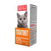Гепатовет суспензия для лечения печени у кошек 25мл