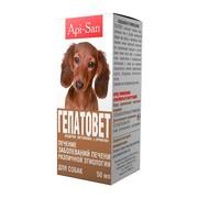 Гепатовет суспензия для лечения печени у собак