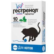 Гестренол контрацептив таблетки для котов 10шт