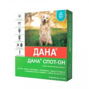 Дана Спот-Он капли инсектоакарицидные для собак и щенков  более 20кг