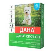 Дана Спот-Он капли для щенков и собак до 20кг
