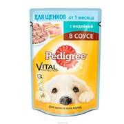 Pedigree консервы для щенков индейка
