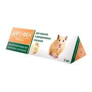 Дирофен-паста 20 антигельминтное средство для хорьков