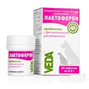 Лактоферон пробиотик восстановление микрофлоры кишечника 20 таблеток