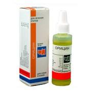 Орицин ушные капли для лечения отитов у кошек и собак