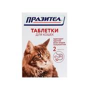 Празител антигельминтик для кошек