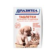 Празител антигельминтный препарат для котят и щенков