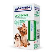 Празител антигельминтный препарат для щенков и собак мелких пород суспензия