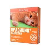 Празицид таблетки антигельминтик для кошек 6 таблеток