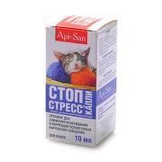 Стоп стресс успокоительные капли для кошек