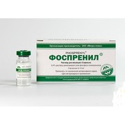Фоспренил профилактика и лечение вирусных заболеваний животных