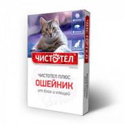 ЧИСТОТЕЛ ошейник для кошек от блох 2 месяца